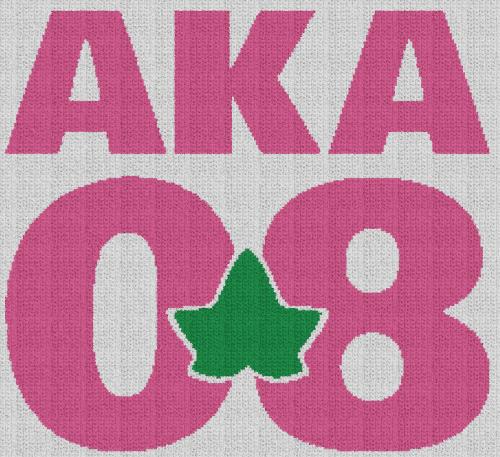 Alpha Kappa Alpha (AKA) 08 - C2C Written Graphghan Pattern - 05 (230x210)